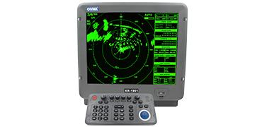 akra-hizmetlerimiz-deniz-radari
